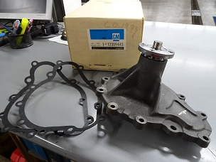 GM Water Pump  NOS 12309445 $ 30.00