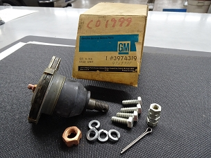 Upper Ball Joint - NOS 3974319, 9757985 $39.95